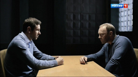 Две жизни 1 сезон 6 серия, кадр 6