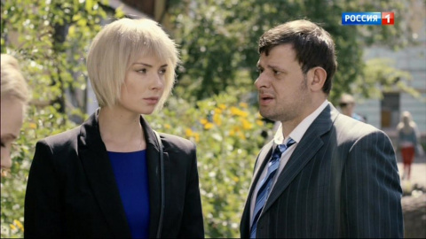 Две жизни 1 сезон 8 серия, кадр 4