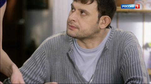 Две жизни 1 сезон 9 серия, кадр 3