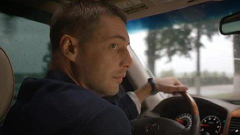Двойная сплошная 1 сезон 12 серия, кадр 5