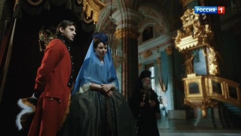 Екатерина 2 сезон 3 серия, кадр 3