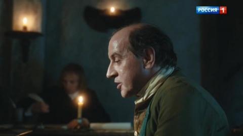 Екатерина 2 сезон 8 серия, кадр 3
