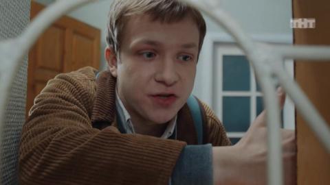 Филфак 1 сезон 12 серия, кадр 3