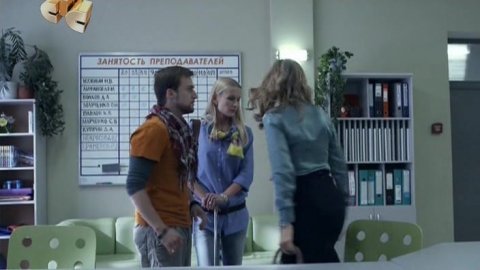 Физика или химия 1 сезон 16 серия, кадр 3