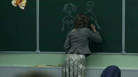 Физика или химия 1 сезон 3 серия, кадр 4