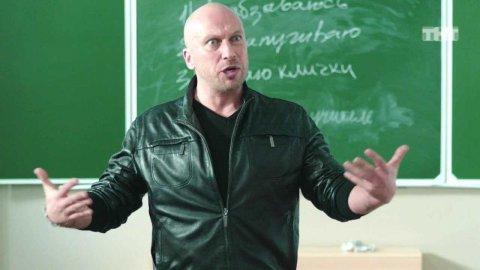 Физрук 1 сезон 1 серия, кадр 9