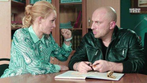 Физрук 1 сезон 18 серия, кадр 2
