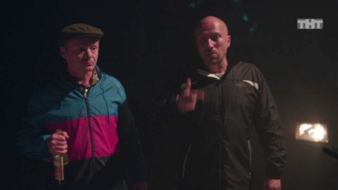 Физрук 2 сезон 18 серия