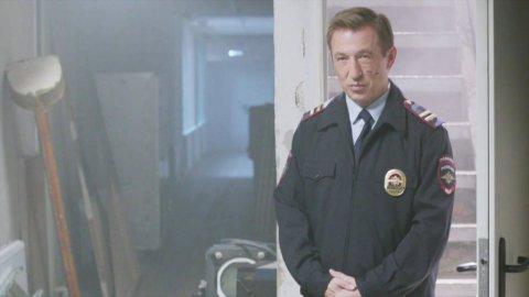 Физрук 3 сезон 21 серия, кадр 2
