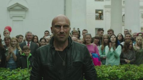 Физрук 4 сезон 11 серия, кадр 2