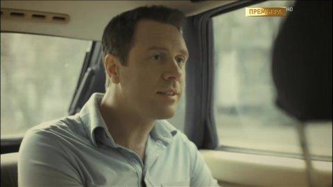 Гражданин Никто 1 сезон 1 серия