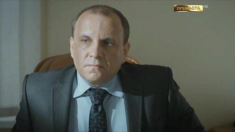 Гражданин Никто 1 сезон 10 серия, кадр 6