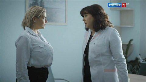 Гражданин Никто 1 сезон 12 серия