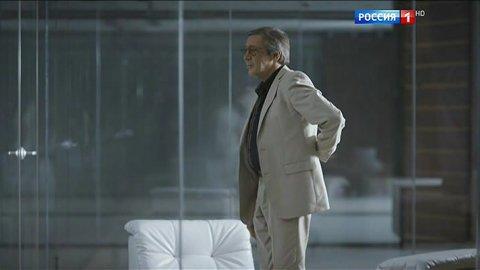 Гражданин Никто 1 сезон 13 серия