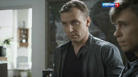 Гражданин Никто 1 сезон 13 серия, кадр 4