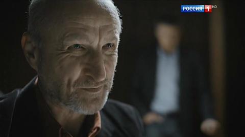 Гражданин Никто 1 сезон 13 серия, кадр 3