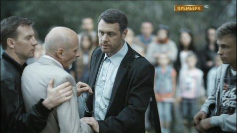 Гражданин Никто 1 сезон 3 серия