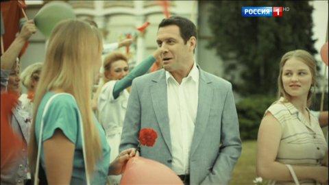 Гражданин Никто 1 сезон 4 серия