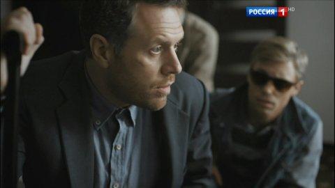 Гражданин Никто 1 сезон 6 серия