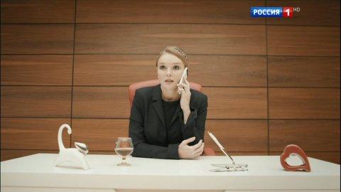 Гражданин Никто 1 сезон 8 серия