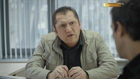 Гражданин Никто 1 сезон 9 серия, кадр 2