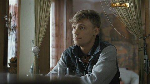 Гражданин Никто 1 сезон 9 серия, кадр 4