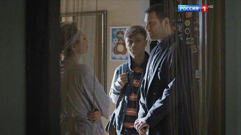 Гражданин Никто 1 сезон 9 серия, кадр 6