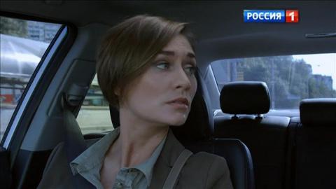 Идеальный враг 1 сезон 1 серия, кадр 2