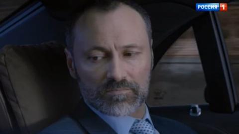 Идеальный враг 1 сезон 2 серия