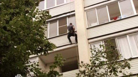Инспектор Купер 1 сезон 13 серия