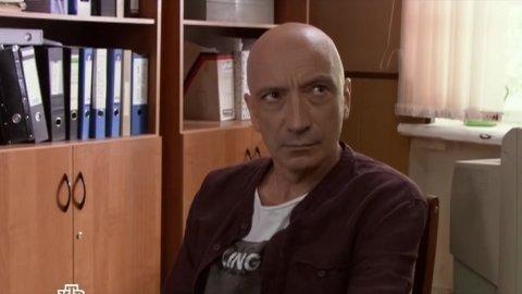Инспектор Купер 1 сезон 14 серия