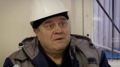 Инспектор Купер 1 сезон 19 серия, кадр 10