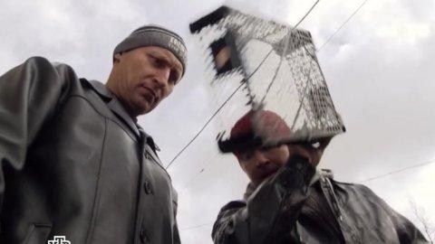 Инспектор Купер 1 сезон 19 серия, кадр 15