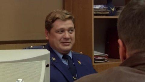 Инспектор Купер 1 сезон 19 серия, кадр 12