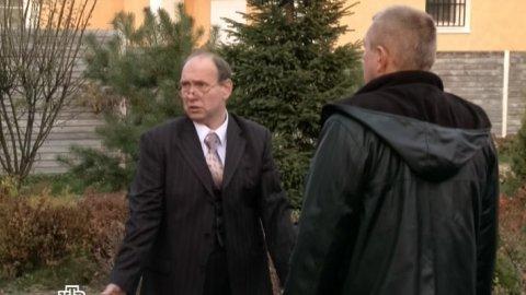 Инспектор Купер 1 сезон 19 серия