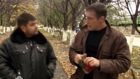 Инспектор Купер 1 сезон 19 серия, кадр 6