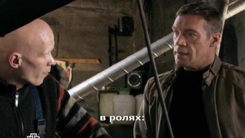 Инспектор Купер 1 сезон 20 серия