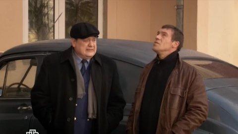 Инспектор Купер 1 сезон 21 серия