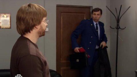 Инспектор Купер 1 сезон 21 серия, кадр 11