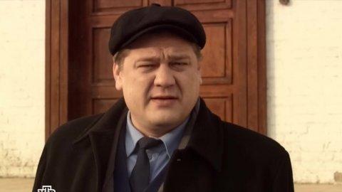 Инспектор Купер 1 сезон 21 серия, кадр 10
