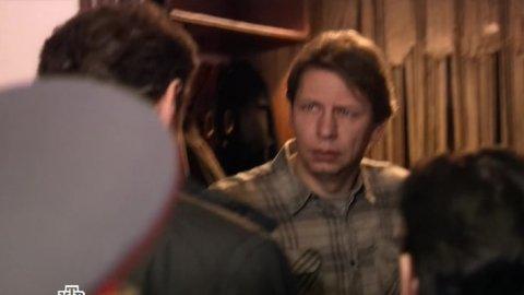 Инспектор Купер 1 сезон 21 серия, кадр 12