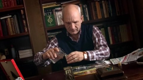 Инспектор Купер 1 сезон 21 серия, кадр 3