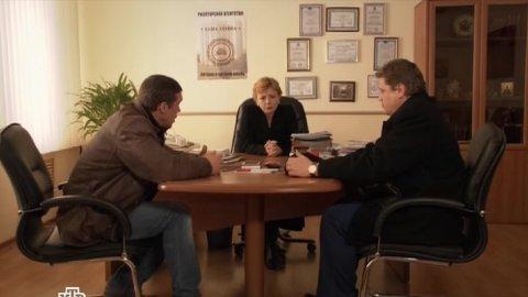Инспектор Купер 1 сезон 21 серия, кадр 5
