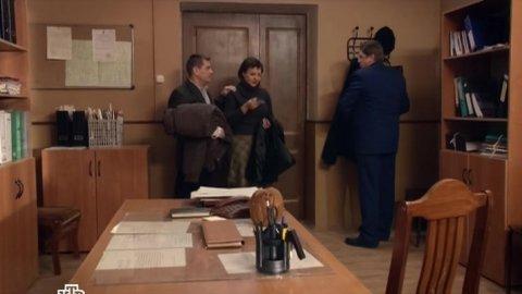 Инспектор Купер 1 сезон 21 серия, кадр 4