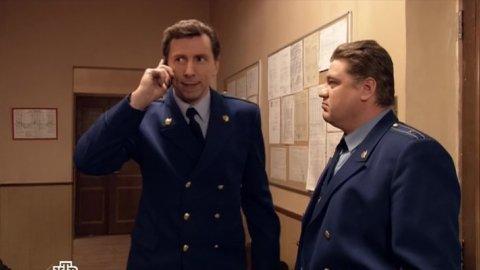 Инспектор Купер 1 сезон 21 серия, кадр 6