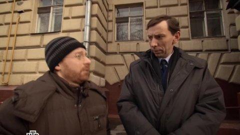 Инспектор Купер 1 сезон 21 серия, кадр 7