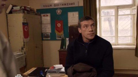Инспектор Купер 1 сезон 21 серия, кадр 8