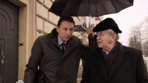 Инспектор Купер 1 сезон 21 серия, кадр 9