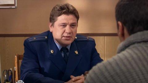 Инспектор Купер 1 сезон 22 серия, кадр 10