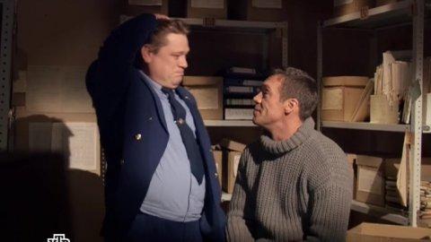 Инспектор Купер 1 сезон 22 серия, кадр 13